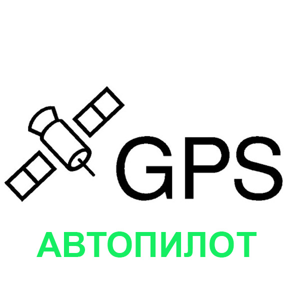 Фото автопилота с GPS-навигацией Дельфин